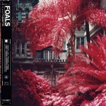 EVERYTHING NOT SAVED WILL BE LOST, FOALS, LP, 0190295500900