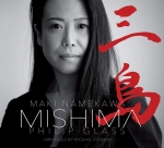 MISHIMA  A LIFE IN FOUR CHAPTERS, NAMEKAWA, MAKI, CD, 0801837012828