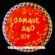 DAMAGE AND JOY, JESUS & MARY CHAIN, CD, 0190296981623