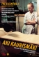 AKI KAURISMAKI ESSENTIAL 5, MOVIE, DVD, 8717249484288