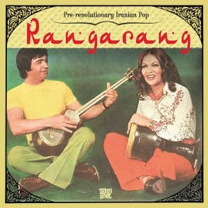 RANGARANG, VARIOUS (PRE-REVOLUTIONARY IRANIAN, CD, 8435008862534