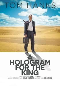 A HOLOGRAM FOR THE KING, MOVIE, DVD, 5414937033317