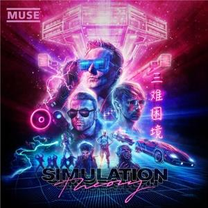 SIMULATION THEORY -DELUXE CD-, MUSE, CD, 0190295578848